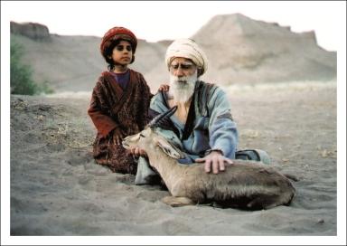 Bab'Aziz e Ishtar